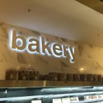 Bakery Signs - Sign Facets